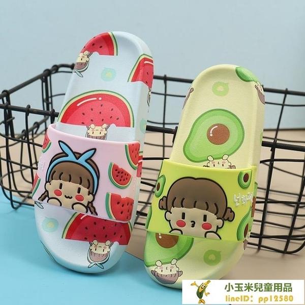 親子拖鞋夏季兒童涼拖鞋軟底防滑浴室可愛水果女童【小玉米】