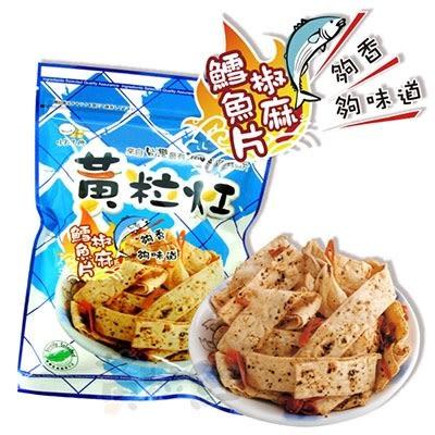 【黃粒紅】椒麻鱈魚(120g)