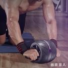 健腹輪 自動回彈健腹輪腹肌速成神器男收腹卷健身器材家用初學者女肚子 零度【極致男人】