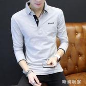 中大尺碼男士長袖t恤2018新款修身翻領polo衫潮流zzy7153 『時尚玩家』