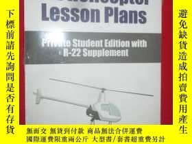 二手書博民逛書店CFI罕見Helicopter Lesson Plans: Pr
