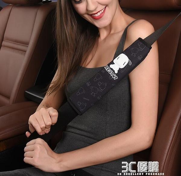 汽車安全帶護肩套柔軟保護套保險帶車內加長一對可愛四季卡通內飾 3C優購
