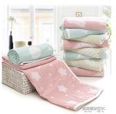 嬰兒浴巾純棉紗布超柔吸水新生兒寶寶洗澡夏季薄款蓋毯兒童毛巾被  凱斯盾數位3c