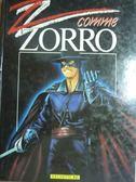 【書寶二手書T8/影視_PNM】Z comme Zorro_Hachette