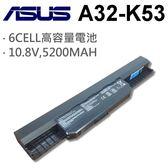 ASUS 6 芯A32 K53 日系電芯電池A45VM A45VS A45DE A53BY A53BR A53E A53SC A53SD A53SJ A53SK