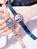 手錶 網紅輕奢法國小眾手錶女時尚潮流防水韓版簡約氣質機械錶女錶學生 MKS交換禮物