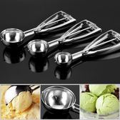 聖誕狂歡節 不銹鋼冰淇淋挖球器304雪糕水果西瓜冰糕商用硬冰激凌挖球勺子