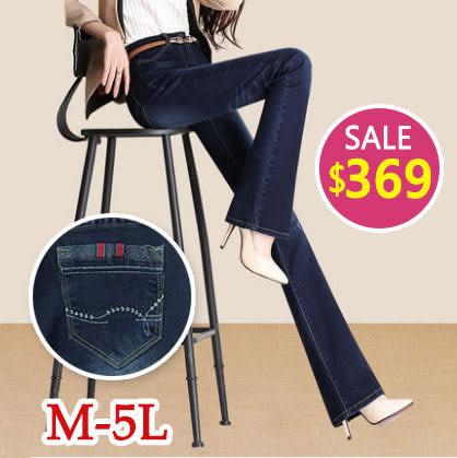BOBO小中大尺碼【5508】中腰弧線紅方塊牛仔喇叭褲-M-5L