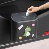 車載垃圾桶 汽車內用創意可愛車掛式車用置物桶收納垃圾袋車上用品【快速出貨】