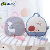 咪兔兒童幼兒書包寶寶可愛卡通雙肩背包牽引包防走失繩1-3歲