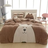 預購-可愛大熊超柔暖床包4件組-雙人-咖