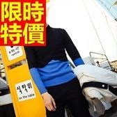 長袖毛衣-美麗諾羊毛禦寒韓風套頭男針織衫1色63t96【巴黎精品】
