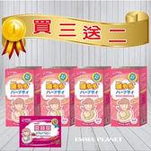 孕哺兒Ⓡ 哺多多媽媽飲品(粉狀300g)買三贈二