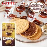 日本 LOTTE樂天 脆米果巧克力夾心餅乾 88g Crunky 巧克力 脆米果巧克力 巧克力餅乾 夾心餅乾 餅乾