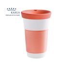 德國Kahla 摩登系列-470ml含蓋隨行杯-夕陽橘-原廠盒裝