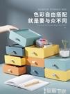 化妝品收納盒 抽屜式桌面收納盒化妝品置物架辦公室書桌上學生宿舍神器儲物小櫃 【99免運】