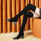 長筒靴女過膝長靴2019秋冬新款絨面顯瘦高跟女靴尖頭粗跟彈力靴 XN8088『東京潮流』