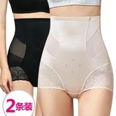 薄款束腰束腹收腹內褲女產後高腰瘦身美體收復提臀塑身褲收腹褲 居享優品