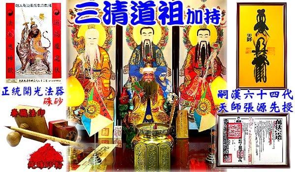 【吉祥開運坊】化煞凸鏡系列【化屋外煞-凸鏡小-12.3㎝】-已開光加持 / 擇日/免郵