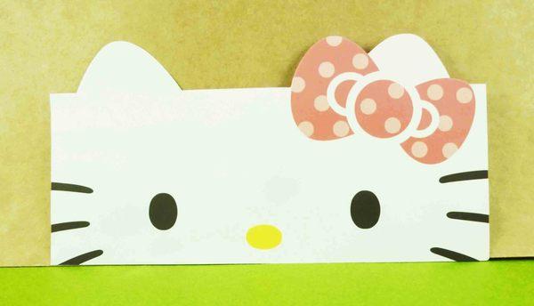 【震撼精品百貨】Hello Kitty 凱蒂貓~頭型卡片-星星綠