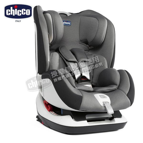 【買就送汽座保護墊】Chicco Seat Up 012 Isofix安全汽座-煙燻灰【佳兒園婦幼館】