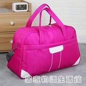 旅行包女手提行李袋韓版旅游短途大容量輕便衣服包男時尚戶外包潮 聖誕節全館免運