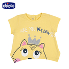 chicco-TO BE-貓咪傘狀短袖上衣