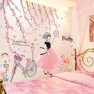 壁紙 溫馨女孩背景墻貼紙網紅臥室壁紙裝飾出租屋改造ins房間墻紙自粘