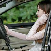 防曬手套女夏季擋紫外線薄款冰蕾絲防曬袖套夏天長款開車手臂套袖      芊惠衣屋