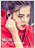 藍芽耳機隱形迷你超小型運動無線單耳入耳塞開車『夢娜麗莎精品館』