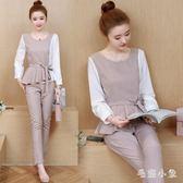西裝套裝 時尚休閒職業套裝女新款名媛OL洋氣收腰顯瘦西裝褲兩件套OB3419『毛菇小象』