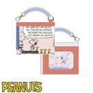 【日本進口正版】Snoopy 史努比 漫畫款 皮質 彈力 雙層 票卡夾 票夾 防潑水 PEANUTS - 061079