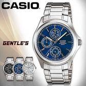 CASIO手錶專賣店 卡西歐  MTP-1246D-2A  男錶 三眼造型 礦石強化玻璃  不鏽鋼外殼錶帶