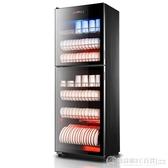 凡薩帝消毒櫃家用立式廚房消毒碗櫃商用雙門大容量經濟碗筷食堂   (圖拉斯)