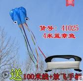 濰坊酷翔軟體章魚風箏新款軟體八爪魚風爭大