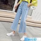 牛仔寬褲 女秋裝2020新款初中高中學生韓版秋季寬鬆薄款直筒闊腿褲 漫步雲端