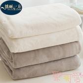 珊瑚絨毯子毛巾被子單人空調毯辦公午睡法蘭絨小毛毯【聚可愛】