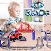 抖音電動拖馬斯小火車套裝軌道車玩具動車兒童汽車男孩3-4-5-6歲
