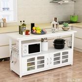 廚房置物架落地多層櫥櫃多功能儲物收納家用操作臺微波爐切菜桌子MBS「時尚彩紅屋」