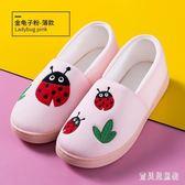 月子鞋女夏季產婦夏天包跟防滑軟底拖鞋透氣孕婦鞋夏薄款 IP156『寶貝兒童裝』