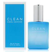CLEAN Cool Cotton 涼爽棉花(冷棉)中性淡香精30ml [QEM-girl]