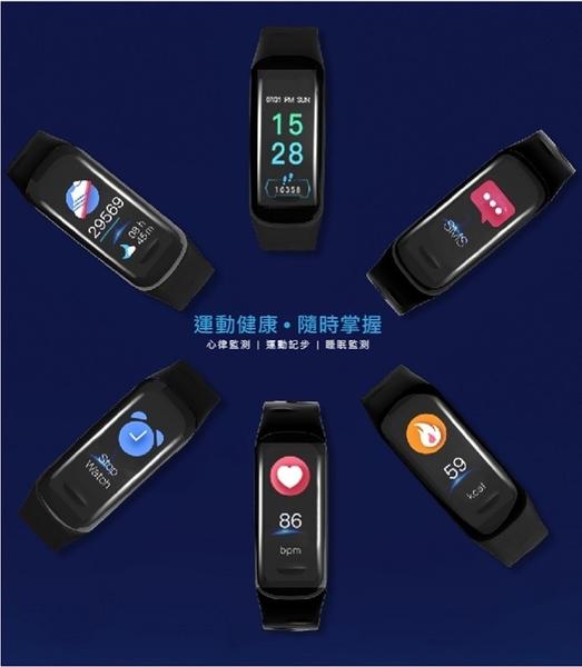 【尾牙9折特販+免運費】人因 MWB220K 心律智慧監測 藍芽運動手環X1【即時,心律監測,天氣顯示】