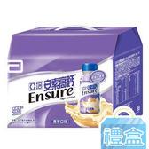 亞培 安素高鈣禮盒-6入【全成藥妝】