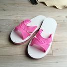 台灣製造-橡膠H拖(藍白拖鞋) -淡粉...