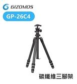 黑熊數位 Gizomos GP-26C4 三腳架 碳纖維 反折三腳架 全景雲台 腳架 承重8KG