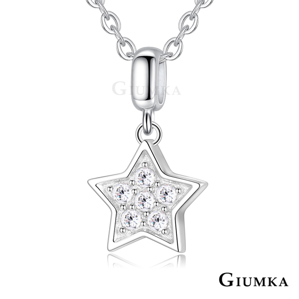 GIUMKA小星星純銀項鍊刻字紀念925銀飾幾何系列 MNS07091