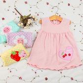 嬰兒公主裙吊帶裙小背心裙女寶寶夏裝0-1-2歲連衣裙小孩裙子  喜迎中秋 優惠兩天