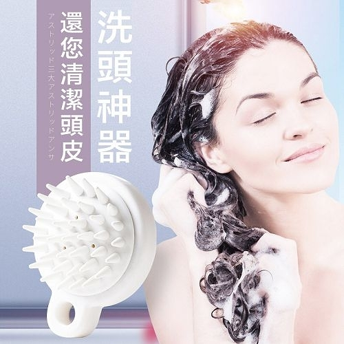 日本軟齒洗頭刷 頭皮保健按摩刷 洗頭神器