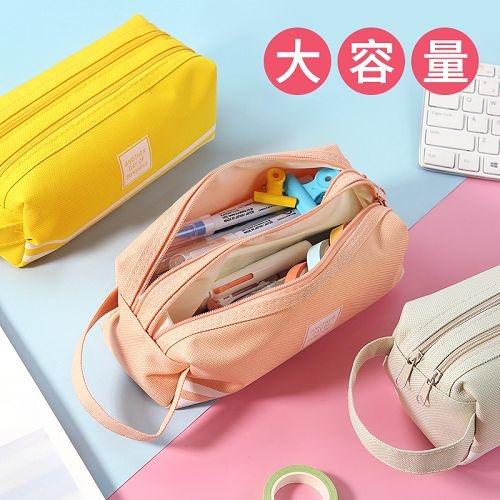 【超取299免運】簡約雙層拉鍊大容量筆袋 韓版小清新文具袋