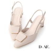 D+AF 優雅時尚.幾何釦飾後空中跟鞋*米
